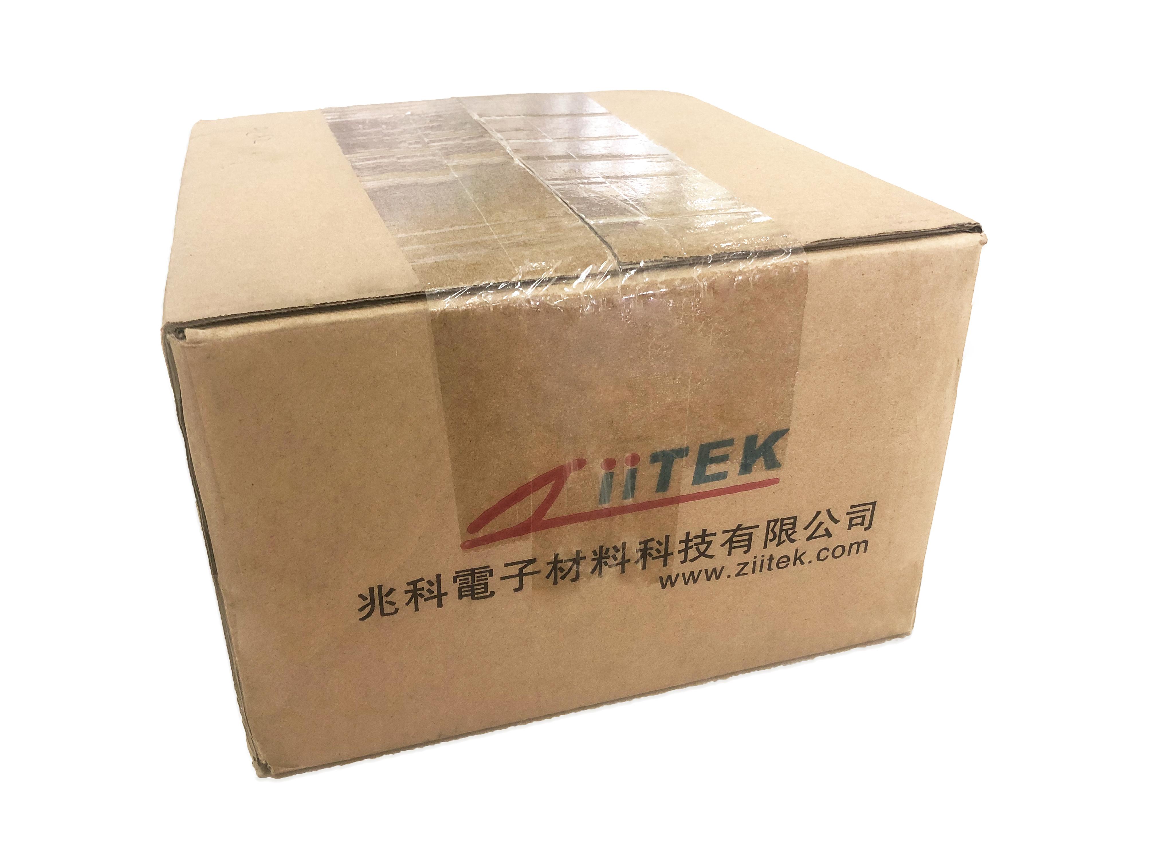 纸箱包装1